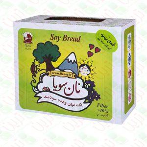 نان زیره ارگانیک ترین آمل مازندران