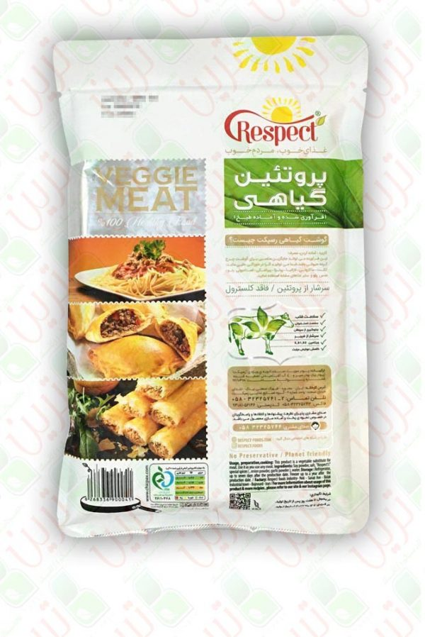 گوشت گیاهی رسپکت