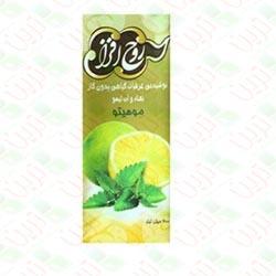 نوشیدنی عرقیجات موهیتو روح تفزا ارگانیک ترین آمل مازندران