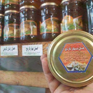 عسل بهارنارنج ارگانیک ترین آمل مازندران