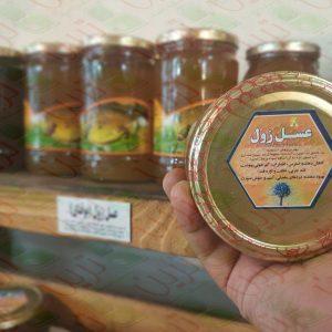 عسل زول ارگانیک ترین آمل مازندران