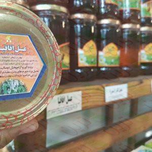 عسل اقاقیا ارگانیک ترین آمل مازندران