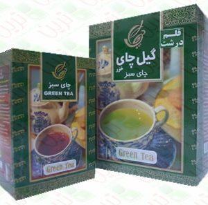 گیل چای سبز ارگانیک ترین مازندران آمل