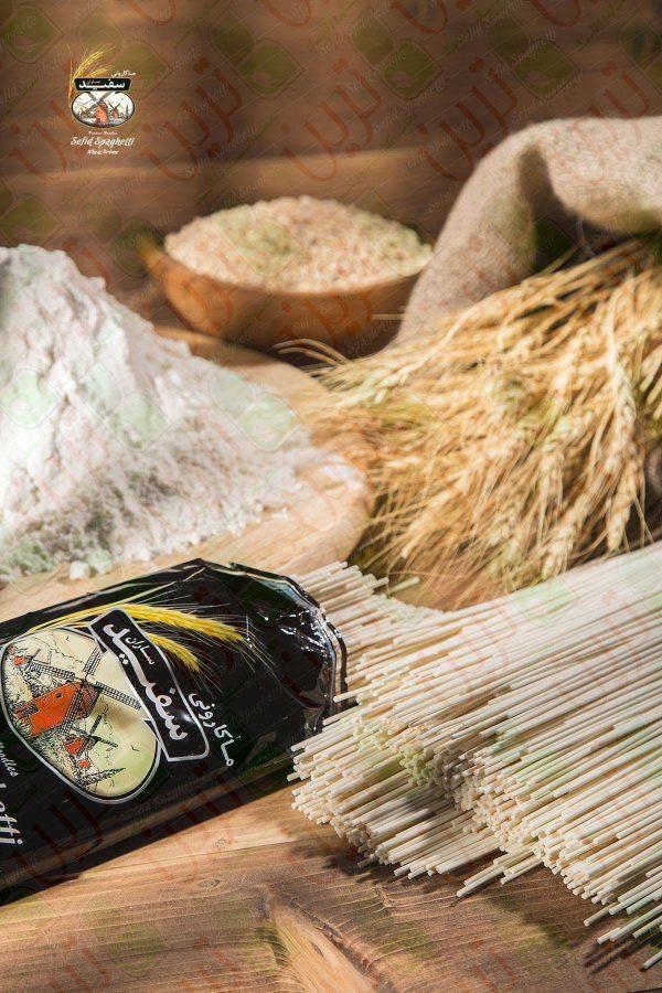 ماکارونی سفیدساران ارگانیک ترین آمل مازندران