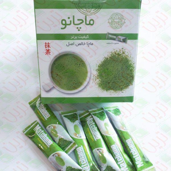 چای ماچا ماچانو ارگانیک ترین آمل مازندران